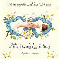 Salduve_islietimeile