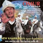 OMUR folk group – ZhAHY KAMBAPKAH