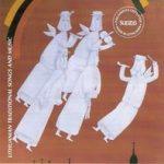 "Sutaras – ""Pagaminta Lietuvoje""<br/>Lp 1991 Melodija C 30 30771<br/>CD 1997 Kukū records SMF 002"